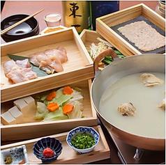 カドクラ 日本橋店のおすすめ料理1