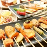 串家物語 横須賀モアーズ店のおすすめ料理2