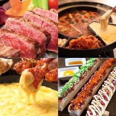 肉バル 個室居酒屋 TAMARIBA 京都四条河原町店のおすすめ料理1