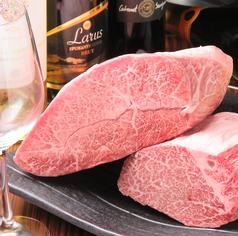 肉市 興壱 こういちの写真