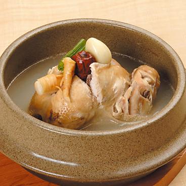 妻家房 さいかぼう 名古屋ミッドランドスクエア店のおすすめ料理1
