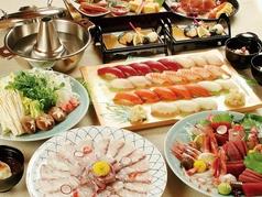 海鮮鮨市場 魚がし 駅南店のおすすめ料理1