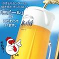 """【生ビール】やきセンの生ビールは1杯319円(税込)!""""ガス圧・洗浄・クリーミーな泡""""に拘った""""うまいビール""""をご提供しています!やきセンこだわりの生ビールを、美味しい焼き鳥と共にお楽しみください!"""