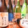 居酒屋 でん 岡山駅のおすすめポイント2