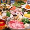 沖縄 和Dining 鏡屋本店のおすすめポイント1