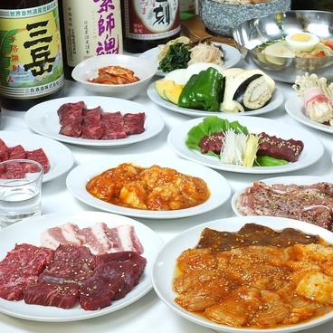 ホルモン牛若 大塚店のおすすめ料理1
