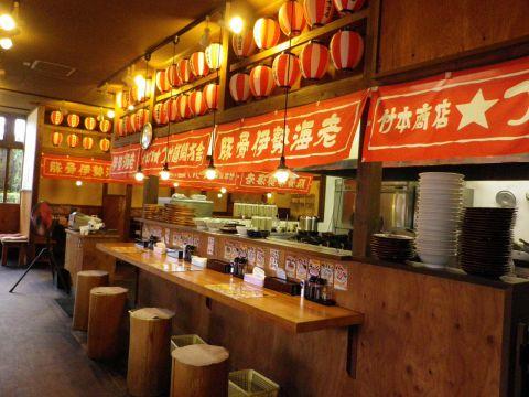 竹本商店 つけ麺開拓舎