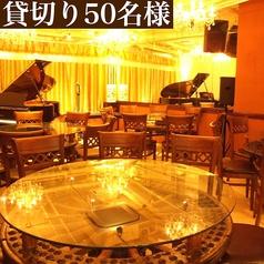 広東料理 明賢荘の雰囲気1