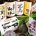 【オススメ2】店主が厳選した日本酒約30種が480円(税抜)~と格安で。