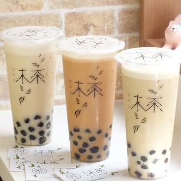 タピオカドリンク専門店 沫茶 Mocha 心斎橋店のおすすめ料理1