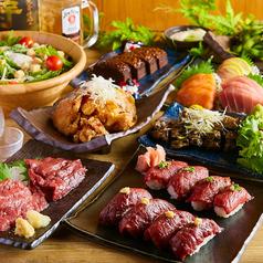 和食居酒屋 縁 えにし 金山店のおすすめ料理1