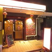 栄華飯店 武蔵小杉店の雰囲気3
