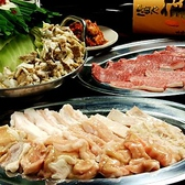 龍の巣 京橋店のおすすめ料理2