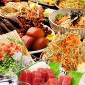静岡居酒屋 ひょうたんやのおすすめ料理3