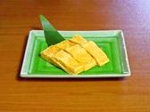 みくにけのおすすめ料理3