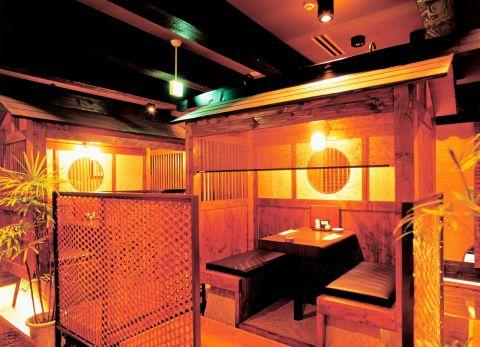 釧路 居酒屋 個室