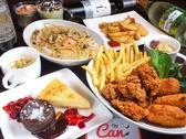 Bar Can バー キャンのおすすめ料理3
