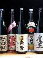 九州直送の貴重な焼酎をお楽しみ下さい!