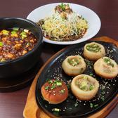 元祖麻婆豆腐 永福店のおすすめ料理3