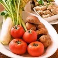 丸の内BOSSOはイタリアンに合う新鮮野菜にこだわります