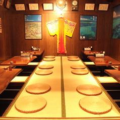 沖縄の台所 ぱいかじ 浦和パルコ店の特集写真