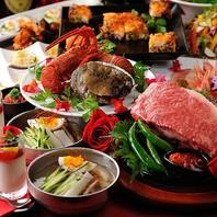 上質な食材や宮城県産に拘り手間暇かけてお作り致します