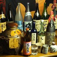 ■当日OK!2h単品飲放■1980円→1500円★生ビールもOK
