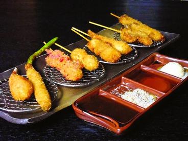 串料理 りき 八尾のおすすめ料理1