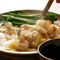 料理メニュー写真秘伝トリプルスープが自慢!一家グループ旬の名物【国産牛のフレッシュもつ鍋】