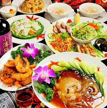 中国料理 小瀋陽のおすすめ料理1
