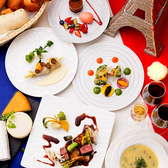 ソラリアリゾートシップ マリエラのおすすめ料理3