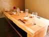 Tomita Kitchen トミタキッチンのおすすめポイント2