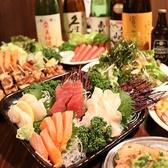 昭和レトロ居酒屋 かくれ道のおすすめ料理2