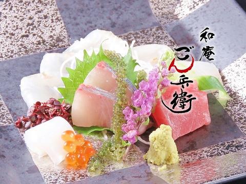 細部にまで心が宿る和食を粋な空間で。コースはお料理のみ5000円(税抜)~ご用意。