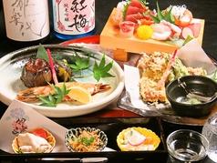 新潟古町 風薫るのおすすめ料理1
