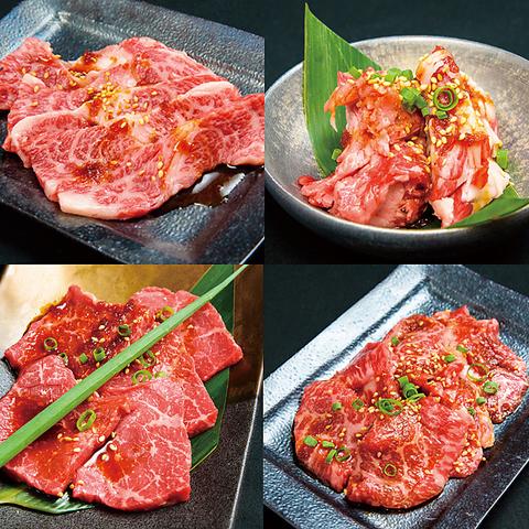 ★1番人気★焼肉みなほっのしんきん牛食べ放題プラン 120分 4,500円(税込)【ご予約限定】