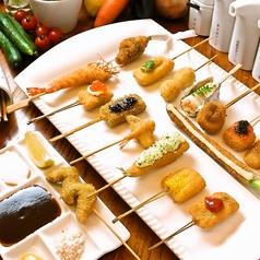 串の坊 上本町YUFURA店のおすすめ料理1