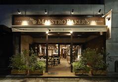 マエストロ ベイカーズ カフェ アンド ブラッスリーの写真
