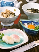 ふぐ良別館のおすすめ料理3