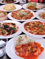 中華料理 倚水軒のコース写真
