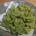 料理メニュー写真青さのりの天ぷら