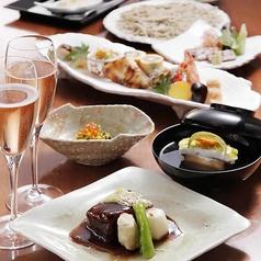 日本料理 神谷 名古屋の写真