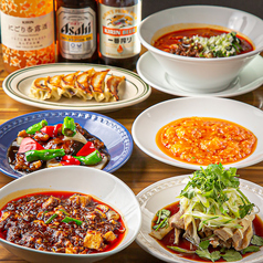 中国料理 四神の写真