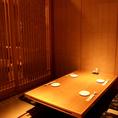 堀炬燵式個室なのでゆったり楽しめます。