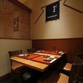 日本酒スローフード にいがた 方舟 はこぶねの雰囲気3