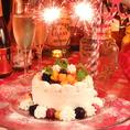 ●ワンランク上のオプションで最高のサプライズを【その1】■花束代行サービス(3240円~)お客様の代わりにお花をご用意致します。【その2】■ホールケーキ(1500円)※追加オプション☆お誕生日記念日のサプライズにぴったりなケーキを♪【その3】■名前入り日本酒ボトル(1800円)名前入りボトルで主役を驚かせよう!