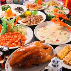 中華料理 煙臺閣 えんたいかくのおすすめ料理1