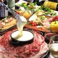料理メニュー写真国産牛チーズプルコギ鍋