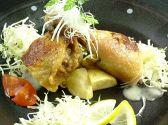 ご馳蔵 KOBE BISTRO GOTI-KURAのおすすめ料理2