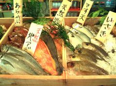魚一番 博多 筑紫口本店の特集写真